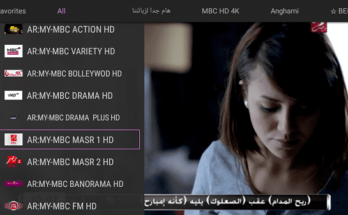 BLACK TV activation Codes For phone