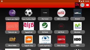 Media TV Download for Android New - Exclusive SAT