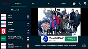 Portal activation ViNTERA TV Without Codes free identification daily for free without dollars - Exclusive SAT